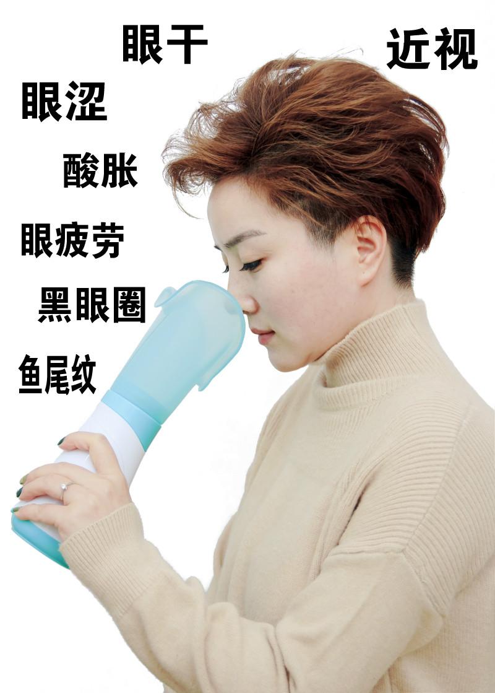韩国蒸仪雾化机热敷插电眼热眼罩券后255.76元
