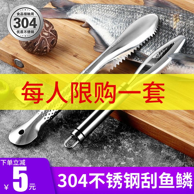 Ножи для чистки рыбы Артикул 617020255030