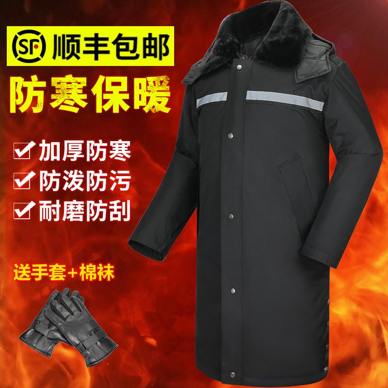 军大衣男冬季保安工作大衣加厚多功能防寒服劳保棉服中长款棉大衣图片