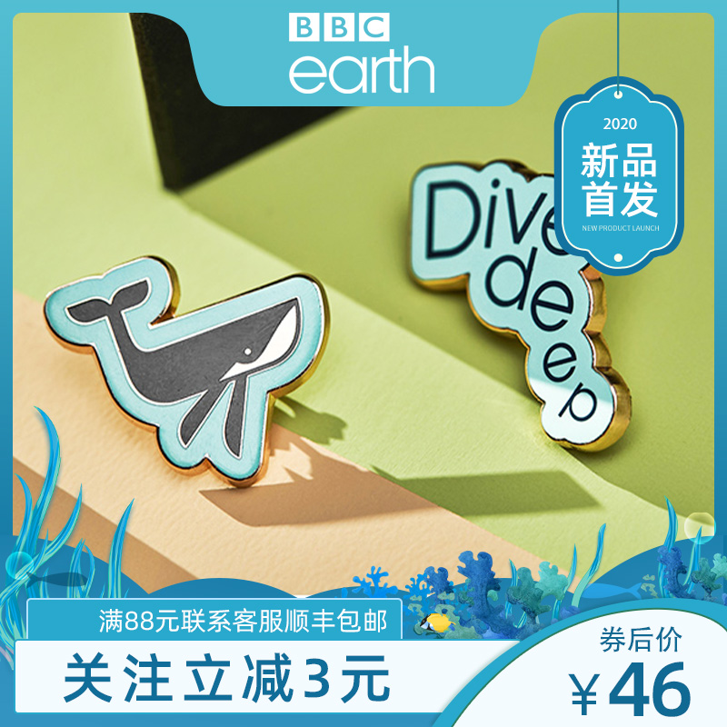 BBC East lovely whale Gold Brooch creative clothing bag decoration accessories