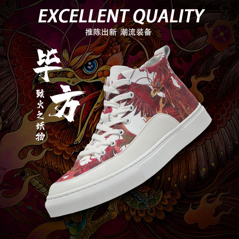 中国风印花高帮鞋男2020新款春季潮流百搭高帮板鞋时尚涂鸦男鞋