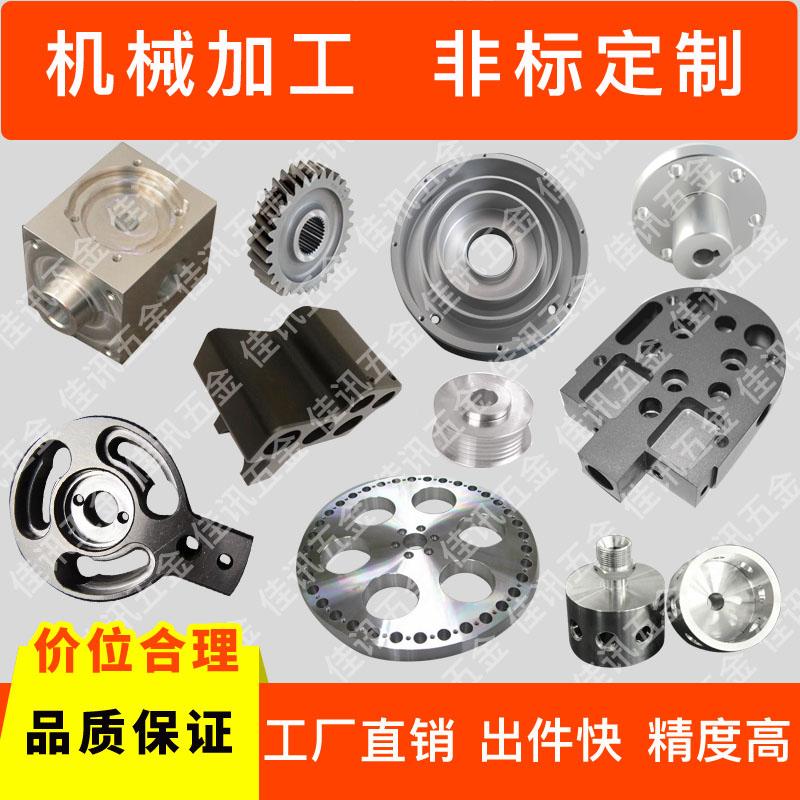 Механические и электронные запчасти Артикул 619396317919