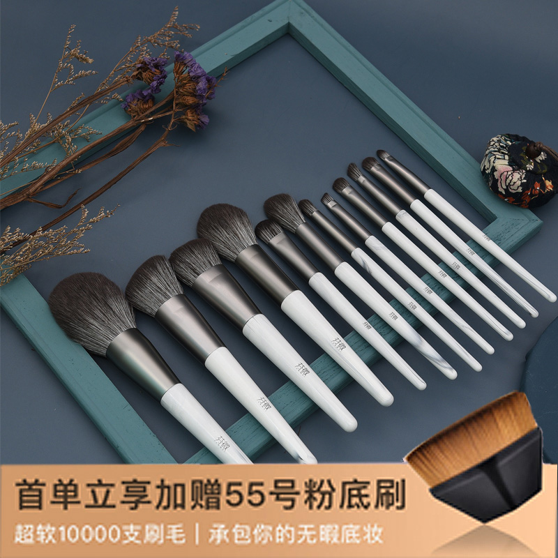 Fenwei 12 makeup brush sets, eye shadow powder, brush, eyebrow brush, foundation, lip brush, blush, full set of early beauty dressing tools.
