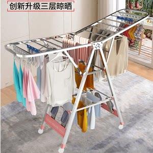 不锈钢落地折叠室内童挂衣服被子架