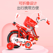 Permanent children's bicycle girl folding children's bicycle for 6-year-old students 20 inch girl Princess