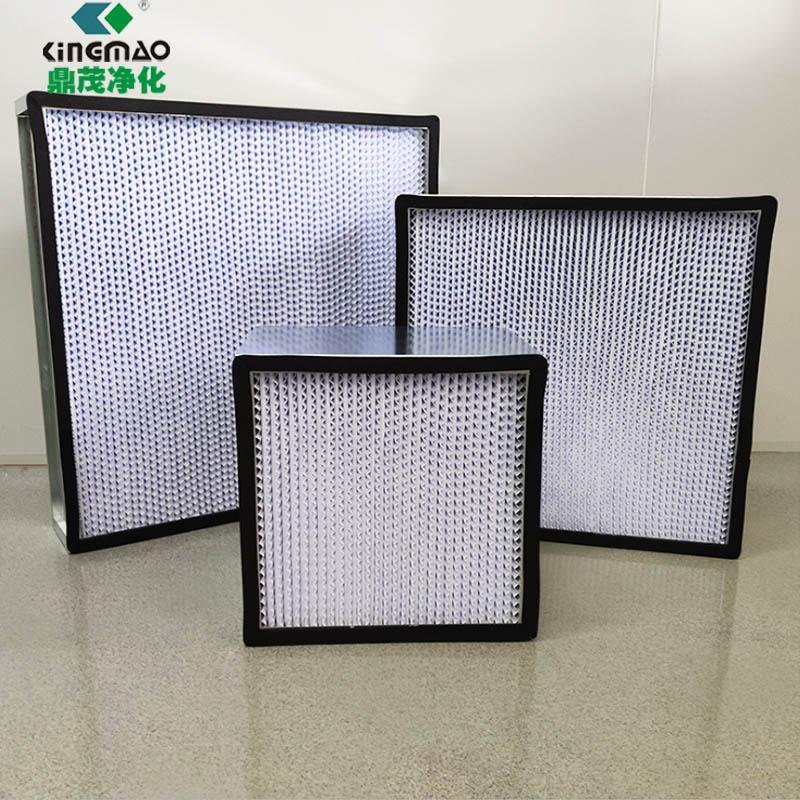 有隔板高效过滤器空气过滤器洁净空调耐高温高效天花送风口过滤网