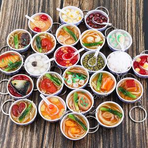 创意仿真食物汤圆饭店餐馆纪念品钥匙扣挂件小礼品宝宝学习教材