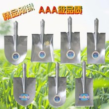 Agricultural spade, steel spade, shovel head, manganese steel small shovel, all steel vegetable planting, tree digging, soil digging, gardening and gardening tools
