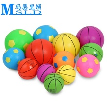 Soft ball perception children's elastic soft play adult small ball portable ball children's soft boy creativity
