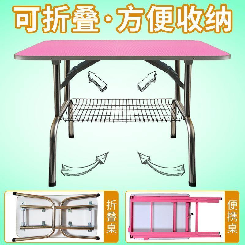 Hanger waterproof table beauty table bathing Pet Beauty table size grooming portable equipment desktop lazy belt