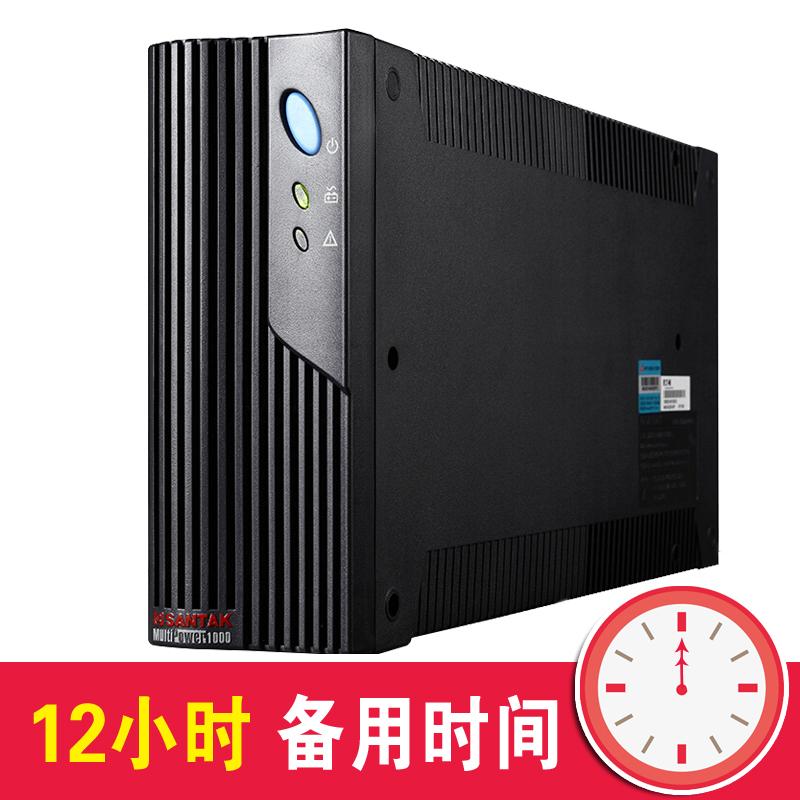 山特UPS电源MT1000S延时12小时8节其他电池新品上市热度促销
