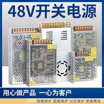 220伏转48V开关电源5A7.5A10A自动化电机直流变压器350W500W1000W