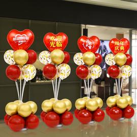 周年庆装饰布置商场店铺庆典橱窗门口活动创意开业大吉店庆气球