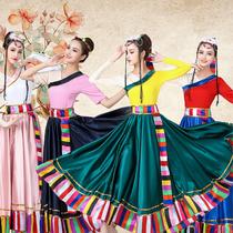 藏族舞蹈服广场舞半身大摆裙新款蒙古练习长裙民族服饰演出服装女