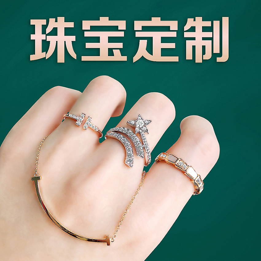 High end jewelry customization 18k rose gold nail Bracelet double T Ring Diamond Star Necklace fine inlay processing