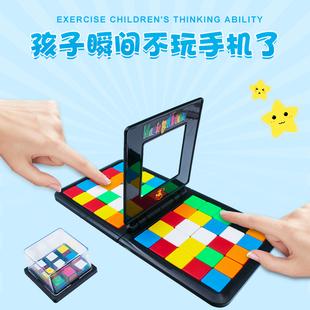 华容道彩色对战魔方数字移动拼图动脑益智玩具智力开发亲子互动