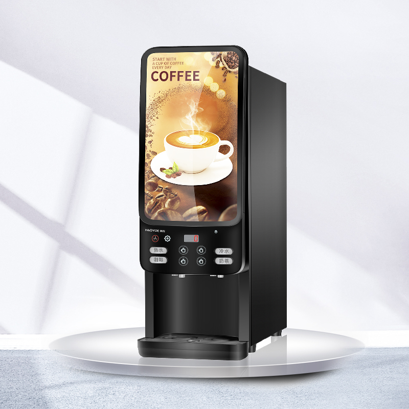 Ruiyue Xinnuo instant coffee machine office entertainment automatic coffee beverage machine hot drink all-in-one machine