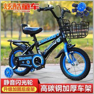 新款儿童自行车2-3-4-6-7-8岁男女孩宝宝12-18寸小孩脚踏单车整车