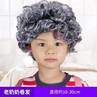 Granny funny wig role play performance props granddaughter child father middle-aged old woman middle-aged