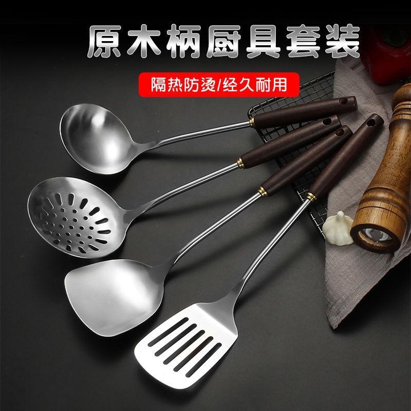 Кухонные принадлежности / Ножи Артикул 619027403551