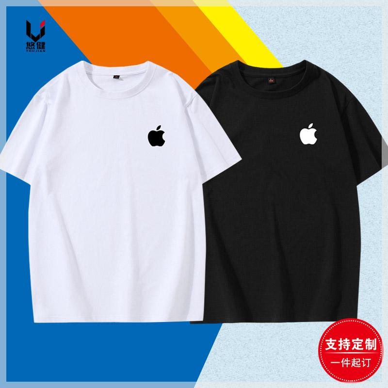 apple标志纯棉t恤衫专卖店工作服