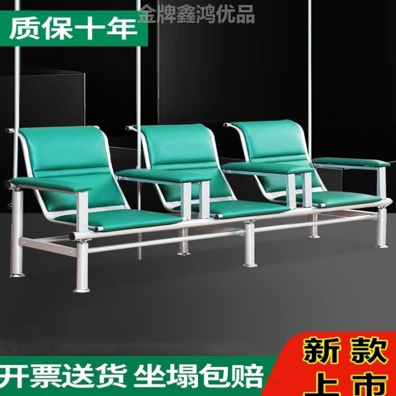 耐用输液椅医疗的放疗科实用美观妇产科排椅等候椅软包不锈钢加固