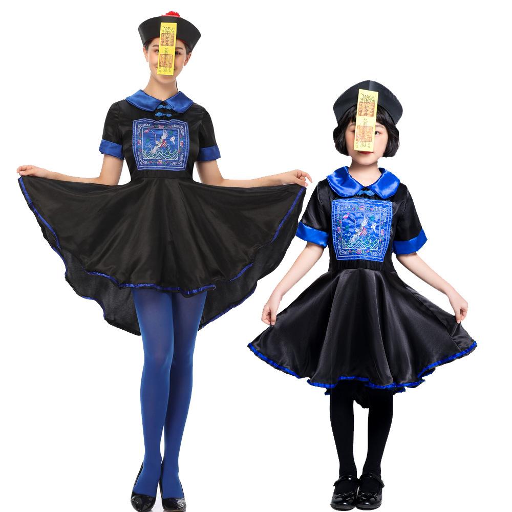 子供と子供の服は古代のゾンビ服です。霊幻道士のコスプレはハロウィンの服です。