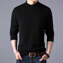 メンズ長袖Tシャツの中年男性2019秋の新ソリッドカラーTシャツTシャツファッションカジュアルセーター