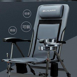 可躺新款躺椅全地形歐式台釣野釣椅摺疊多功能筏釣魚椅便攜加厚