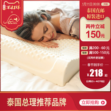 Jsylatex Thailand latex pillow imported single household cervical natural rubber pillow core particle pillow