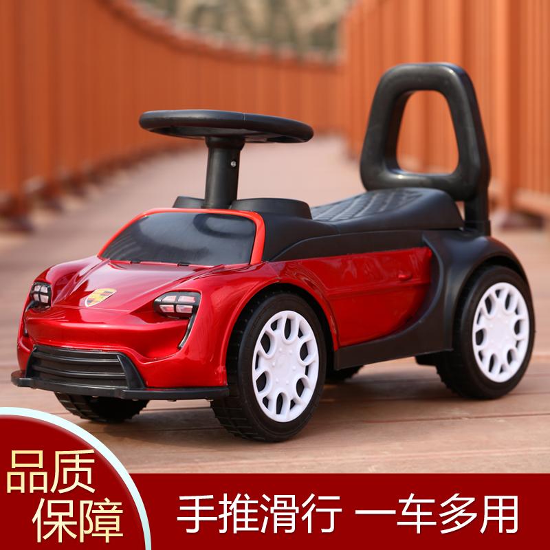 人可坐溜溜车儿童扭扭车13岁5推宝万向宝滑行玩具大韩国韩国轮婴10-11新券