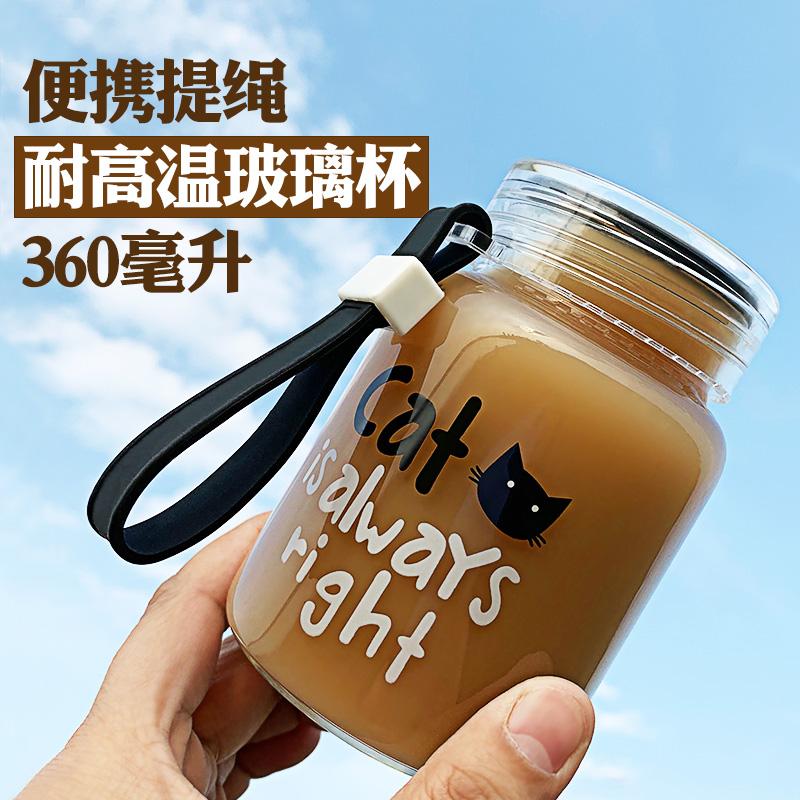 耐热玻璃杯女便携超可爱学生随手水杯子简约清新森系ins风韩版