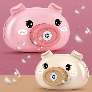 儿童吹泡泡机相机全自动网红少女心泡泡枪玩具泡泡水补充液粉小猪