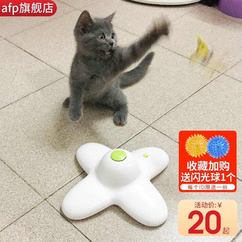 Cat toy funny cat stick electric smart afp cat's butterfly anti-boring artifact automatic funny cat cat toy self hi