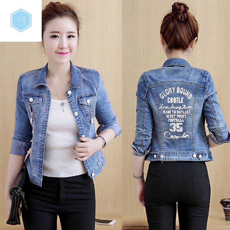 Autumn and winter Korean Academy style letter red lip Sequin decoration long sleeve short denim jacket womens wear