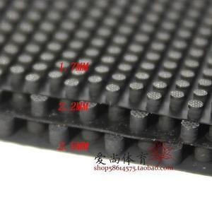 大维长胶单胶皮固化怪胶黄数w字388D-1大中颗粒超大颗粒长乒乓球