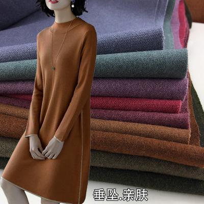 新款 连衣裙毛布料 编织 羊毛呢子 新品加厚弹力针织羊跨裤背心裙