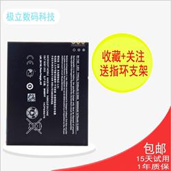 诺基亚 Lumia950XL电池 RM-1085/1116手机电池 BV-T4D原装电池