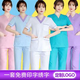 洗手衣女短袖纯棉刷手服手术衣套装手术室长袖护士服美容院工作服