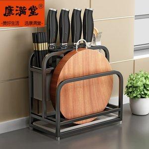 奥的不锈钢刀架置物架厨房用品菜刀菜板架双槽案板砧板架厂家