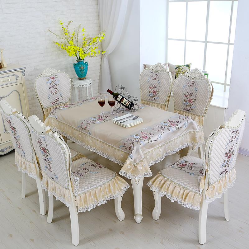 餐桌布长方形茶几布布艺欧式椅子套装餐椅垫北欧风格简约四季通用,可领取10元天猫优惠券