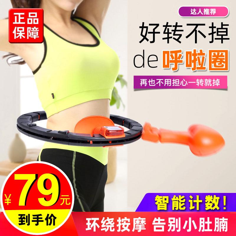 不会掉的呼啦圈收腹美腰加重女收腹健身智能呼拉抖音同款健身神器