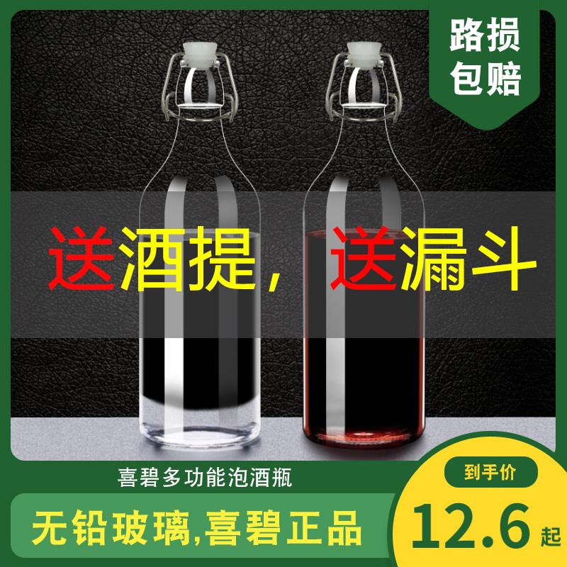 Бутылки Артикул 612072109501