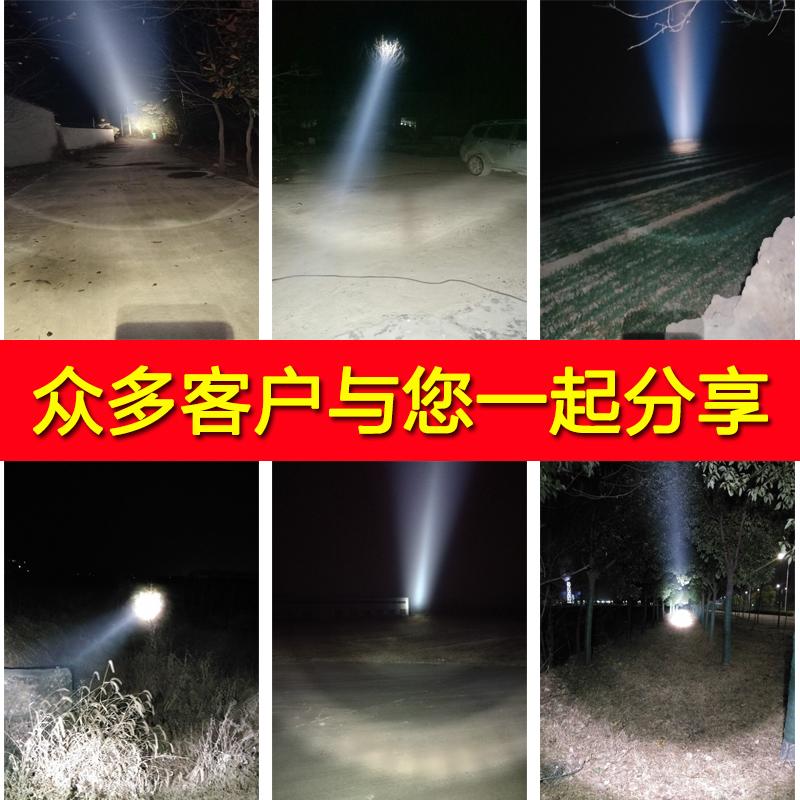 Automatic cruise monitoring 220 V xenon projection lamp remote control rotating prison farm school searchlight strong light