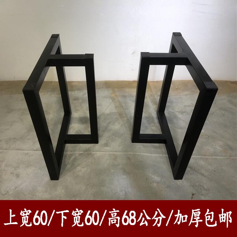 桌腳架金屬烤漆吧臺腳可定制辦公桌腳鐵藝桌腿支架餐桌實木大板茶