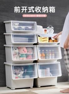 大号分类收纳角柜零食收纳盒储物箱家具办公室分层杂物家庭角落