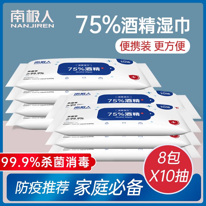 Влажные салфетки для детей Артикул 612165800271