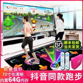 格美乐跳舞毯电脑电视两用双人跳舞机家用体感无线接口跑步游戏毯图片