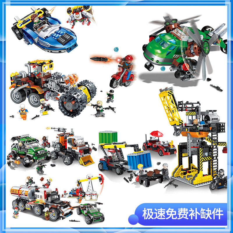 。 LEGO official website authentic science and technology puzzle assembly predator chariot building block helicopter model child male