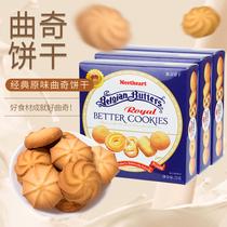 零食小饼干休闲食品早餐零食网红2160g曲奇饼干AKOKO预售99